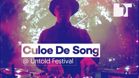 Culoe De Song on the Daydreaming Stage at Untold Festival (Romania)