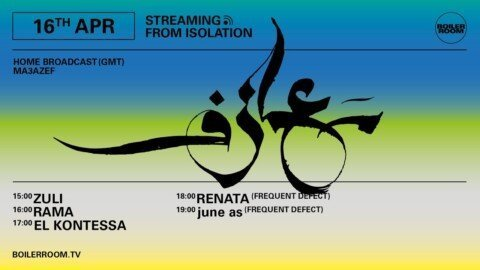 Renata (Frequent Defect)   Boiler Room: Streaming From Isolation with Ma3azef